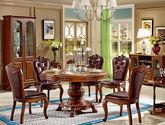 50年树龄橡胶木 稳固中柱四脚支撑 天然清晰木纹 美式风格圆餐桌
