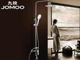 九牧方形升降花灑 精銅冷熱淋浴器套裝 增壓淋浴器衛浴 36310-147