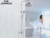 九牧淋浴花灑套裝 浴室冷熱水增壓蓬噴頭全銅套裝淋浴器36278-147