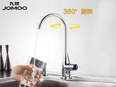 JOMOO九牧衛浴精銅廚房單冷純凈水龍頭 水槽菜盆單冷龍頭7903-238