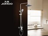 JOMOO九牧衛浴淋浴花灑套裝 浴室冷熱噴頭淋浴器 36335-349