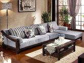 透气绒布面料 天然亚洲硬木 防尘透气镂空框架 加厚型座包 中式风格L型沙发组合(1+3+左贵妃)黑胡桃木色