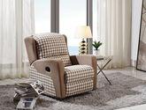 优殿 布艺沙发 头等舱沙发 休闲时尚 功能沙发 格子布