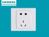 西门子开关插座 品宜雅白 一位10A联体二三级插座