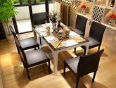 钢化玻璃 烤漆 现代长方形餐桌