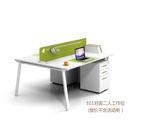 現代簡約時尚工作位 職員辦公桌 兩人對面工作位(不含活動柜)