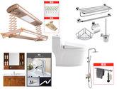 衛欲無限  衛浴套裝 浴室柜100cm 連體式馬桶 淋浴器套裝 衛浴掛件五件套 電動晾衣架