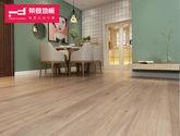 【榮登】榮登地板 強化復合地板 防水超強耐磨 無醛芯 12mm環保 恩雅古栗 CB018 廠家直銷