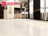 加厚進口釉料 高密度釉面6D立體噴墨紋理 高溫慢燒致密底坯 適用于客廳餐廳衛生間 水木清華木紋玻化地磚