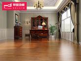 【榮登】榮登地板 仿實木強化地板 大浮雕同步紋工藝 地暖地熱 耐磨防水 適用于臥室、客廳 中性色系地板廠家直銷