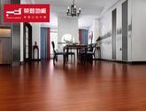【榮登】榮登地板 仿實木強化地板 復合木地板12mm 天空之星 環保地板 58075-4 廠家直銷