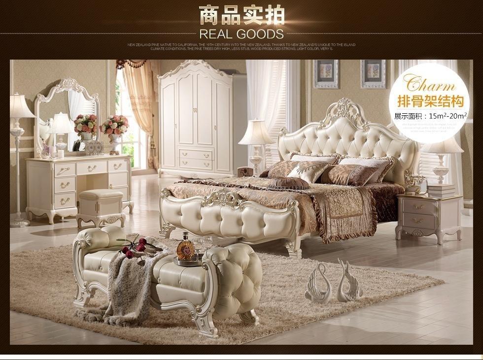 头层牛皮加实木描金雕花欧式双人床 两个床头柜 床垫